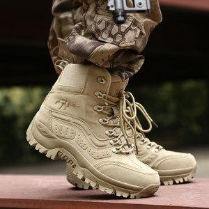 特大碼<span class=H>軍靴</span>男士45高幫特種兵<span class=H>戰術</span>靴沙漠陸戰靴46加大號戶外登山鞋