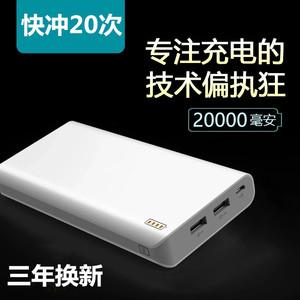 M8000O大容量充电宝20000毫安便携MIUI蘋果手机通用移动<span class=H>电源</span>超薄