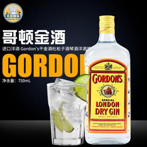 英国进口 哥顿<span class=H>金酒</span> Gordon&#39;s干<span class=H>金酒</span>杜松子酒琴酒洋酒鸡尾酒750ml