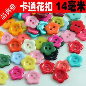 9块9包邮 树脂 彩色 卡通 儿童手工 DIY 钮扣 纽扣 扣子 花朵梅花