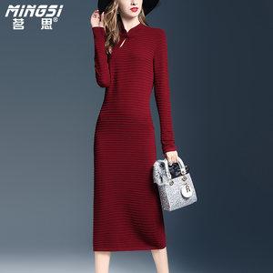 茗思冬装新款长款<span class=H>毛衣</span>裙过膝时尚宽松长袖包臀打底羊毛连衣裙
