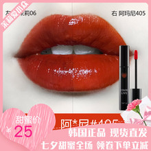 Rotten tomatoes Korean Jasmine loving Lip Glaze 06 non-decolorizing lipstick inexpensive niche Lip Glaze 407 instead