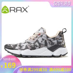 rax春夏户外鞋男透气<span class=H>徒步鞋</span>女防滑休闲登山鞋运动越野跑鞋旅游鞋