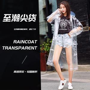 雨衣成人女 美丽不遮挡时尚透明雨衣 徒步登山旅行演唱会雨衣男