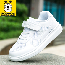 White Boy's Skate Shoes Babu Bean Family Children's Shoes Flagship Single-net Small White Shoes Children and Girls Show in Summer