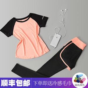 夏季运动瑜伽服套装女两件套速干短袖上衣瑜珈跑步短裤显瘦健身服