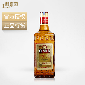 郎家园洋酒包邮OLMECA REPOSADO Tequila奥美加<span class=H>龙舌兰</span>金