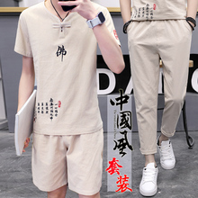 Summer Suit Men's Short Sleeve T-shirt Trend V Leisure Chinese Style 2019 New Summer Fashion Brand Suit Men's Wear