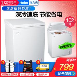 海尔官方店 海尔冰柜家用迷你冷藏冷冻柜小型小<span class=H>冷柜</span> BC/BD-102HT