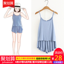 Korean version of summer sexy suspenders, shorts, pyjamas, women's thin two-piece large-size Modal Spring and Autumn Home Suit