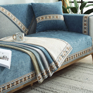 北欧简约现代中式沙发套罩四季通用