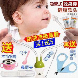 婴儿幼儿童洗鼻刷鼻孔鼻屎清洁鼻器新生儿宝宝挖鼻腔清理通鼻