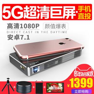 光影W7手机<span class=H>投影仪</span>迷你微型家用高清无线wifi投影机小型无屏电视
