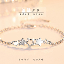 Silver Bracelet Female S925 Silver Bead Ball Transfer Bead Jewelry Japanese and Korean Sweet Fashion Bracelet Ring