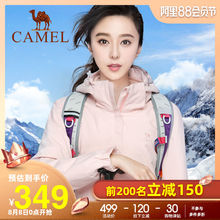 Camel Outdoor Charge Trinity Chao Brand Korean Jacket Waterproof and Removable Mountaineering Spring and Autumn Clothing for Men and Women