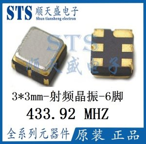 3030 433M 贴片声表<span class=H>晶振</span> 3*3 SMD-6P R433A 433.92MHZ +-75K 6脚
