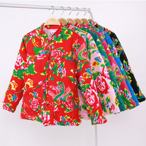 新款<span class=H>女装</span>丝绵东北大花布<span class=H>棉衣</span>棉服冬季修身加厚红色棉袄长袖外套