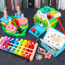 Children's Intelligence Building Blocks Around Pearls Early Education Boys and Girls 0-1-2-3 Years Old One and a Half Baby Toys