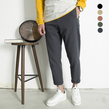 Summer Khaki pants, men's ins leisure pants, men's loose cotton broad-legged pants, men's turnip pants