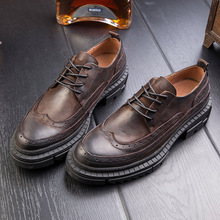 Casual leather shoes Men's summer breathable British Fashion Shoes Brown retro Korean fashion leather Brock carved men's shoes