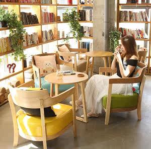 咨询桌椅组合北欧休闲厅咖啡馆网咖图书馆<span class=H>椅子</span>休闲商务洽谈