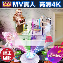 HDMI Dance Blanket Double Thickening HD Radio-TV Computer Dual-Purpose Running Dance Machine Household