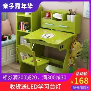 儿童学习桌椅套装简约女孩男孩<span class=H>书桌</span>书柜组合小学生课桌写字台家用