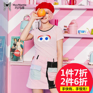 玛玛绨套装女夏2018新款一步裙韩版排扣半身裙两件套裙t恤<span class=H>短裙</span>潮
