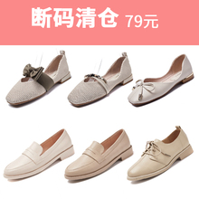 Flat sole, single sole, soft sole, one-word boat shoe, lady's shoes, sandals for lady's shoes, red bean shoes and lady's shoes in summer of 2019