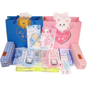 初中生文具套装组合小学生礼盒套装实用日常学习<span class=H>用品</span>六一儿童礼物