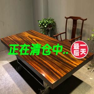 实木大板茶桌老板<span class=H>办公桌</span>椅组合巴花奥坎花梨红木胡桃木原木长餐桌