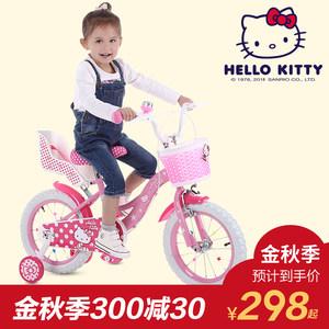 <span class=H>儿童</span><span class=H>自行车</span>12/14/16寸2-3-<span class=H>5</span>-6<span class=H>岁</span>女童宝宝小孩脚踏车童车女孩单车