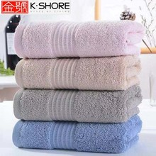Gold Towel Official Flagship Shop Pure Cotton Facial Washing Household Soft and Super Absorbent 4 Jinhao Facial Towels