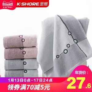 金号纯棉<span class=H>毛巾</span>单条装 素色绣花 加厚秋冬款面巾 情侣款式重达145g