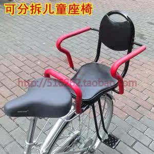 儿童座椅小孩宝宝座 自行车后座椅 折叠车儿童椅脚蹬<span class=H>扶手</span>护栏海