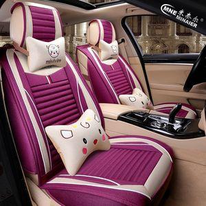汽车全包<span class=H>座套</span>夏天帕萨特汽车<span class=H>座套</span>全包布艺个性创意运动版汽车座垫