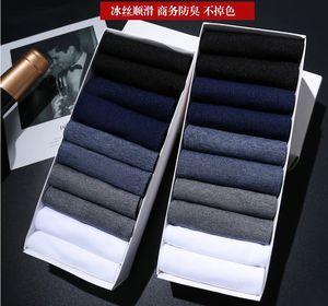 男士商务真丝袜<span class=H>袜子</span>超薄款夏天冰丝老式短透气丝光夏季黑白色新款