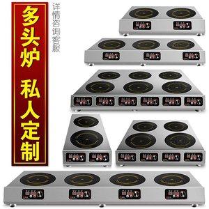 商用电磁炉灶3500W四头多头煲仔炉大功率4眼电灶台厨房电器设备