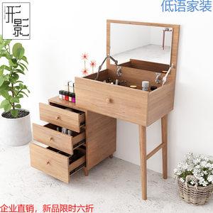 梳妆台卧室小迷单人北欧可伸缩一体日式化妆台桌床头柜女网红翻盖