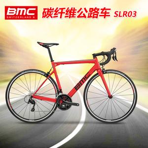 18款 正品行货BMC瑞士环法品牌 SLR03 碳纤维公路<span class=H>自行车</span>22速整车