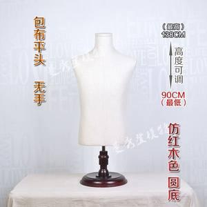 男装半身模特服装店展示人台道具橱窗台模西装礼服拍摄假人体衣架