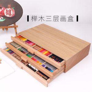 画画盒装各种画笔的盒子抽屉木质画架画盒油画箱素描<span class=H>彩铅</span>收纳盒子