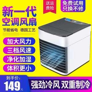 塔式单空调扇家用制冷机水冷空凋条扇冷风加冰块生活电器空调风扇