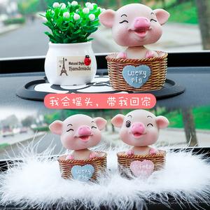 汽车摆件可爱创意男女个性摇头小猪车载装饰<span class=H>用品</span>车上车内饰品高档