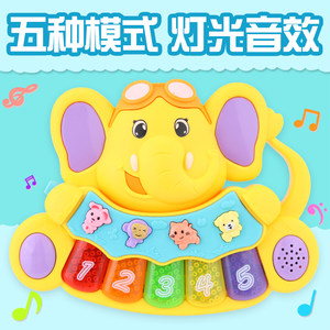 卡通小象电子<span class=H>琴</span>儿歌音乐<span class=H>玩具</span><span class=H>琴</span>1-2-3岁婴幼儿动物卡通<span class=H>琴</span>小宝宝