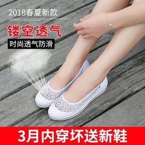 夏季护士鞋<span class=H>女</span>网面软鞋舒服工装开车大码舒适夏天白鞋耐磨<span class=H>厚底</span>