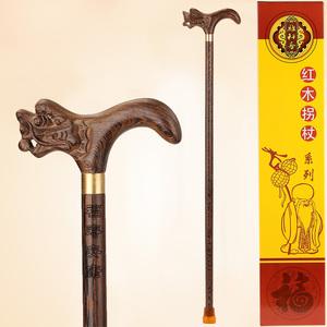 红木老人拐杖 防滑老年人拄手棍龙头拐扙 实木质手杖男木头拐棍女