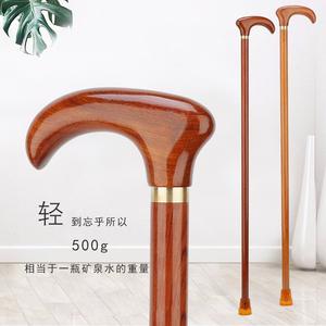 实木拐杖 老人拄手棍红木绅士手杖木质拐棍老年人用轻便防滑拐扙