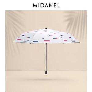 美典MD雨伞女小清新文艺简约晴雨两用遮阳防晒防紫外线折叠太阳伞