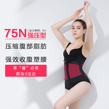 Yolady strong waist clip waist seal lengthening anti-roll abdominal band waist postpartum abdominal band abdominal band abdominal band body-building dress